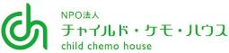 Child Chemo House