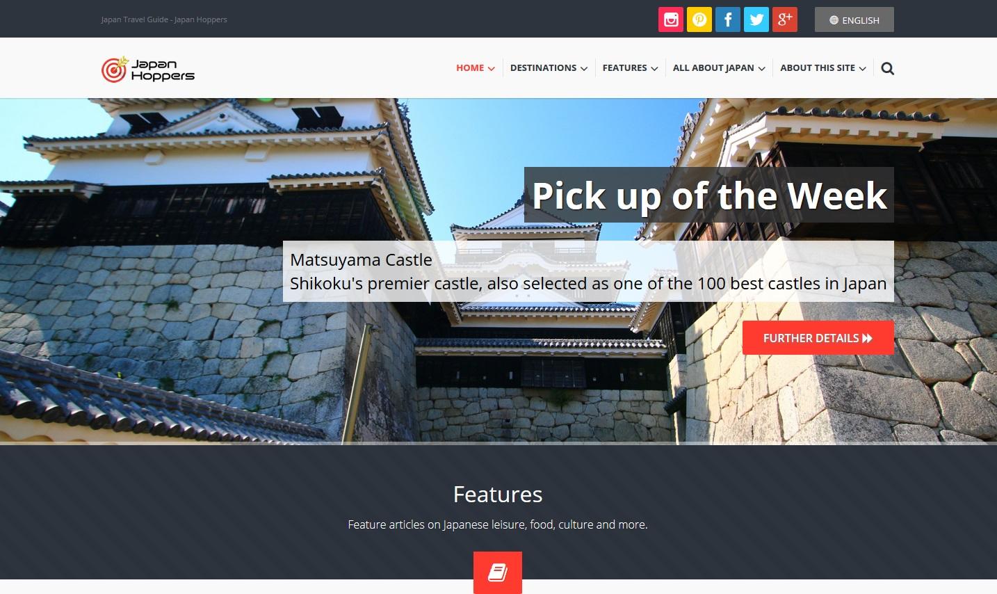多言語による日本の観光情報発信